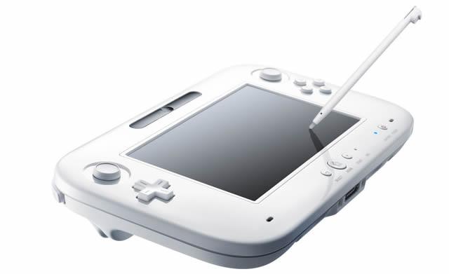 Wii U media controller