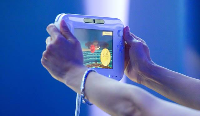 Wii U App store