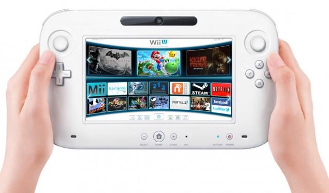 Wii U menu interface