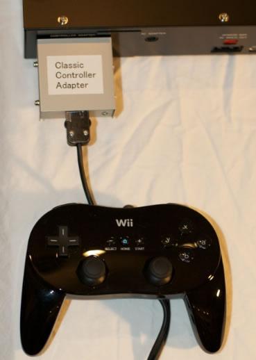 Wii U dev kit