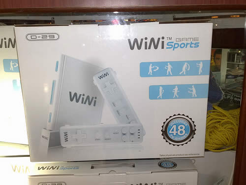 Fake Wii 1