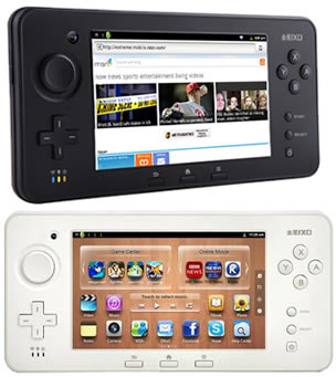 Wii U GamePad fake