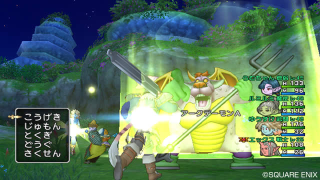dragon-quest-wii-u-screenshot-2