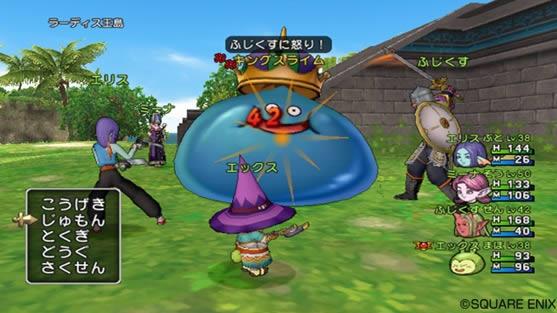 dragon-quest-wii-u-screenshot-5