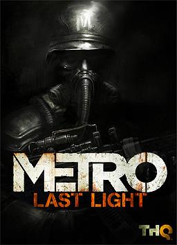 Metro Wii U