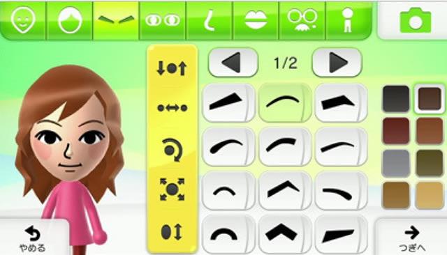 Wii U Mii creator