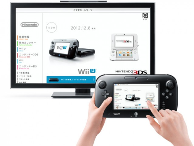 The Wii U Internet Browser: A Review - NintendoToday