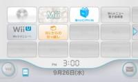 wii_u_wii_menu