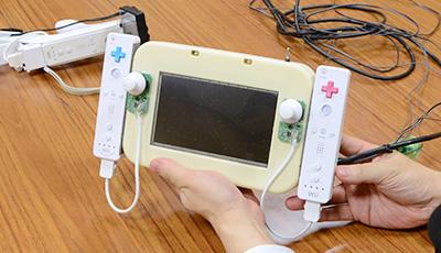 Wii U prototype