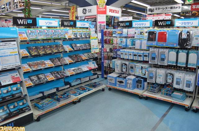 Walmart Wii U Games : Wii u still leads the ps in lifetime sales japan