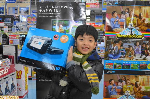 Wii U launch in Japan