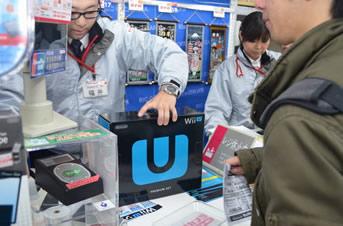 Wii U japan