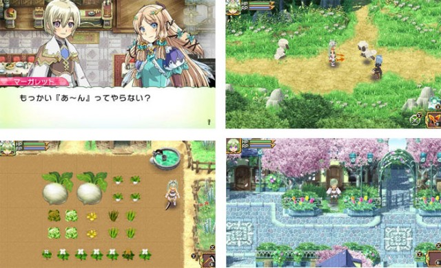 Rune Factory 4 Screen Shots