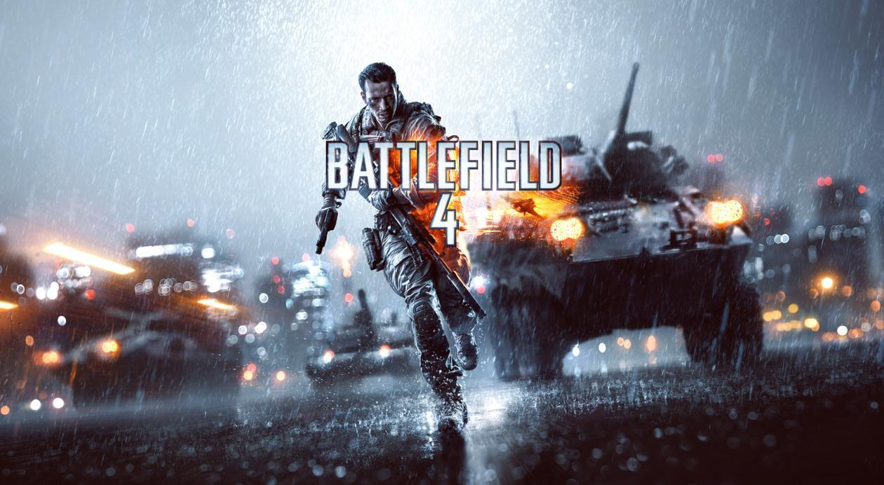 Exclusive ! Battlefield 4 Wii U Edition - YouTube