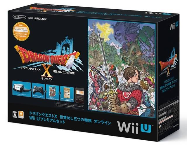 Dragon Quest Wii U