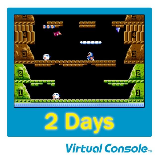 virtual-console-announcement