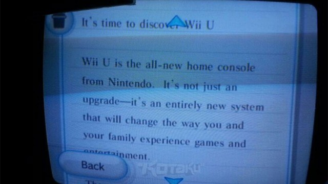 wii-message-marketing