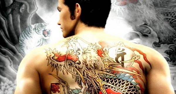 yakuza-bundle