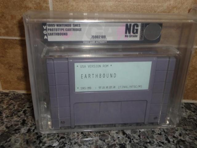 earthbound-prototype