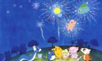 pokemon-fireworks