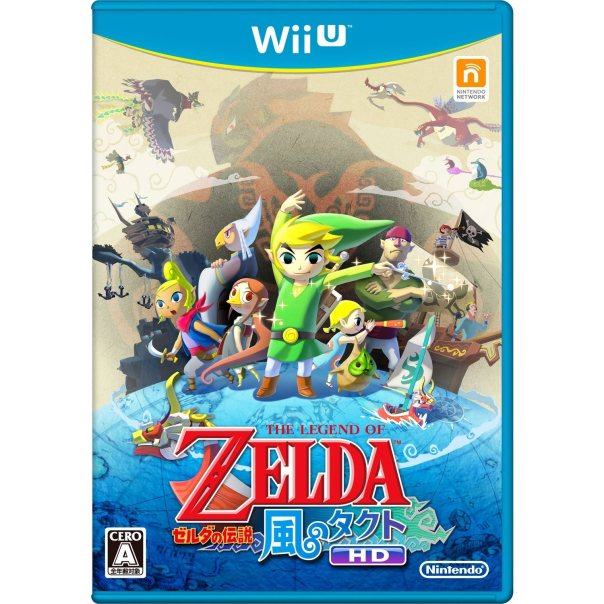 wind_waker_hd_japanese_box_art