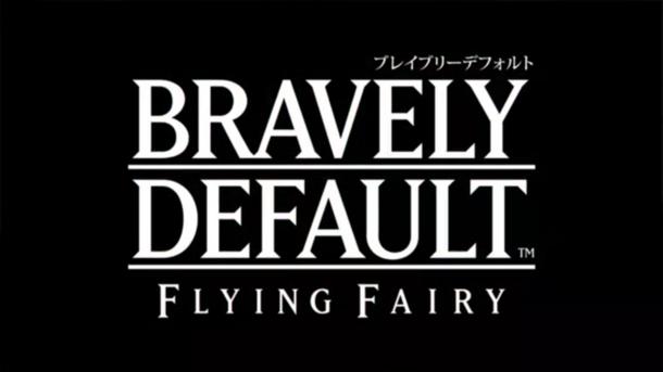 BravelyDefaultFF610
