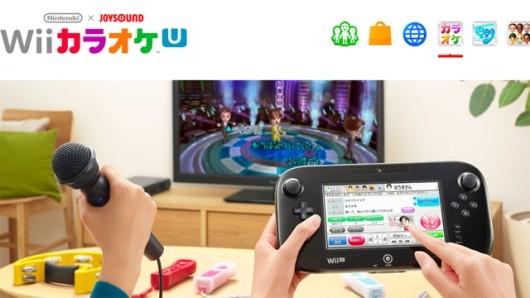 Wii Karaoke U
