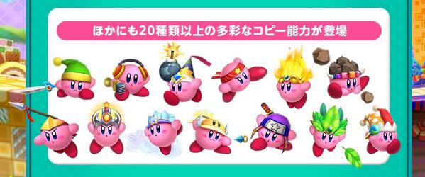 kirby-triple-deluxe-powers