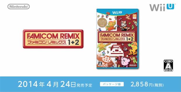 japanese-remix-1-2-box-art