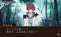 Tales-of-the-World-Reve-Unitia_2014_04-17-14_005