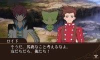 Tales-of-the-World-Reve-Unitia_2014_04-17-14_007