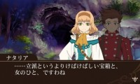 Tales-of-the-World-Reve-Unitia_2014_04-17-14_009
