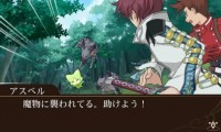 Tales-of-the-World-Reve-Unitia_2014_04-17-14_036