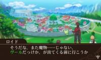 Tales-of-the-World-Reve-Unitia_2014_04-17-14_037