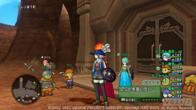 Dragon-Quest-X-screen