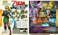 hyrule_warriors_s-1