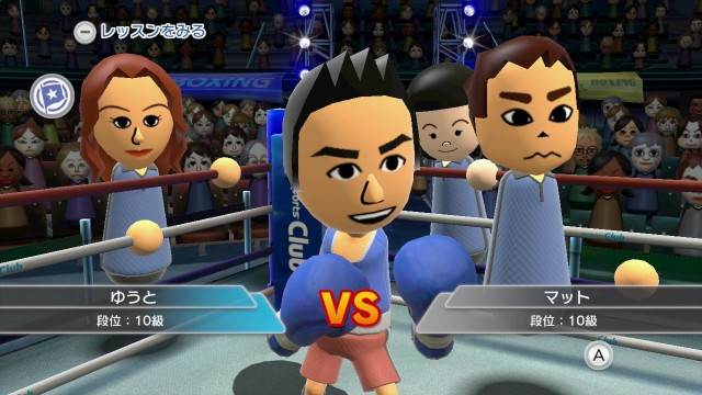 wii-sports-club-boxing