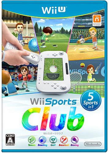 wii_sports_club_small_box_art_japanese