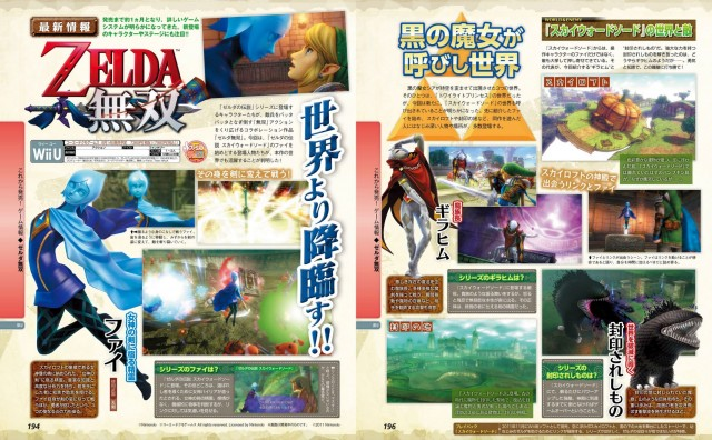 hyrule-warriors-famitsu-scan-2