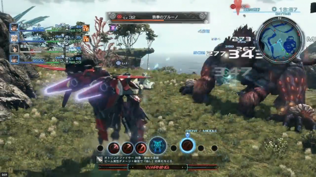 xenoblade-chronicles-x-game