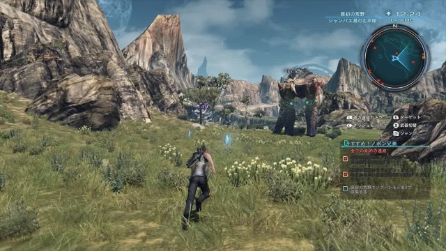 xenoblade-chronicles-x_011