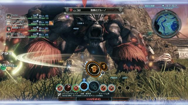 xenoblade-chronicles-x-giant-beast-gameplay-screenshot-wiiu