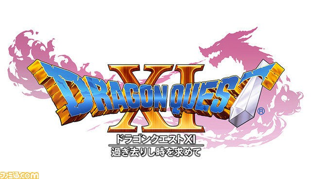 dragon-quest-x