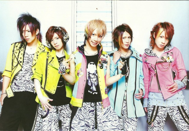 SuG-Whole-Band-japanese-bands-19331196-1600-1106