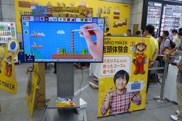 super-mario-maker-japan