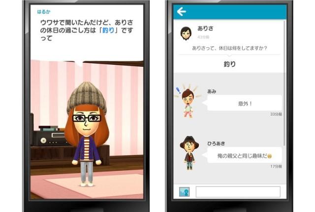 miitomo-smartphone