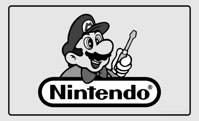 nintendo-maintenance