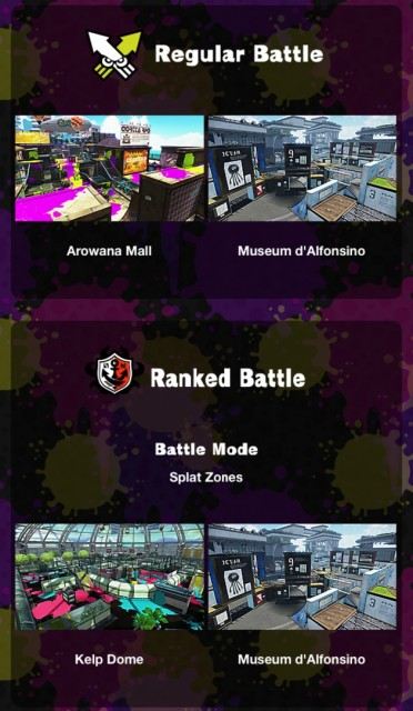 splatoon-map