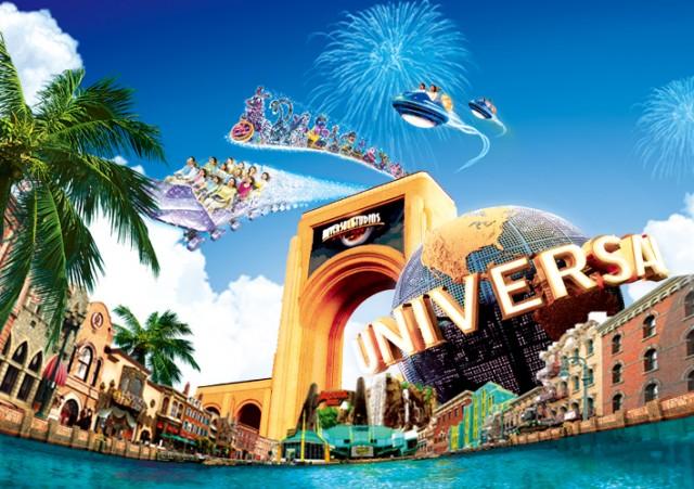 Universal Studios Japan getting $350 million Nintendo theme park