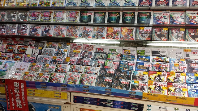 U With Wii Games 2 : April s top best selling games in japan has wii u